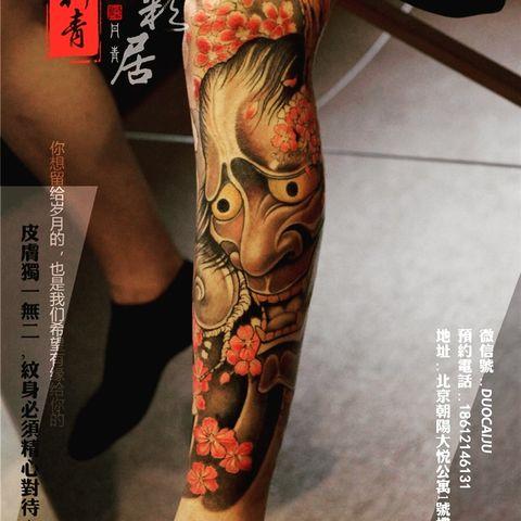 花腿般若纹身图案大全展示